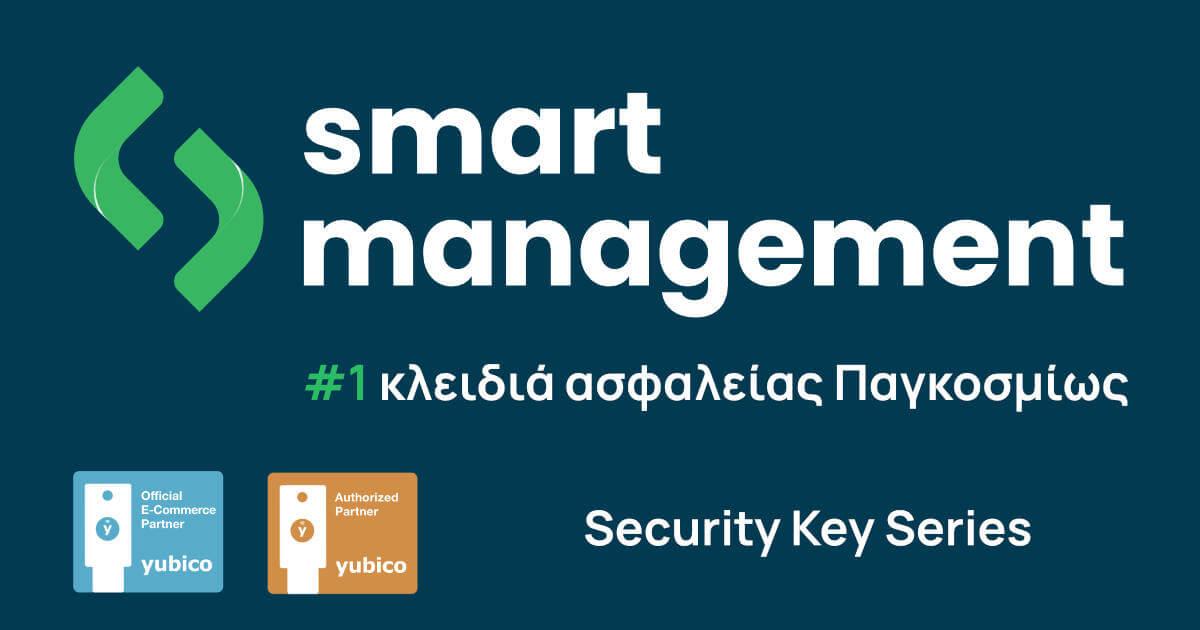 YubiKey Security Key Series